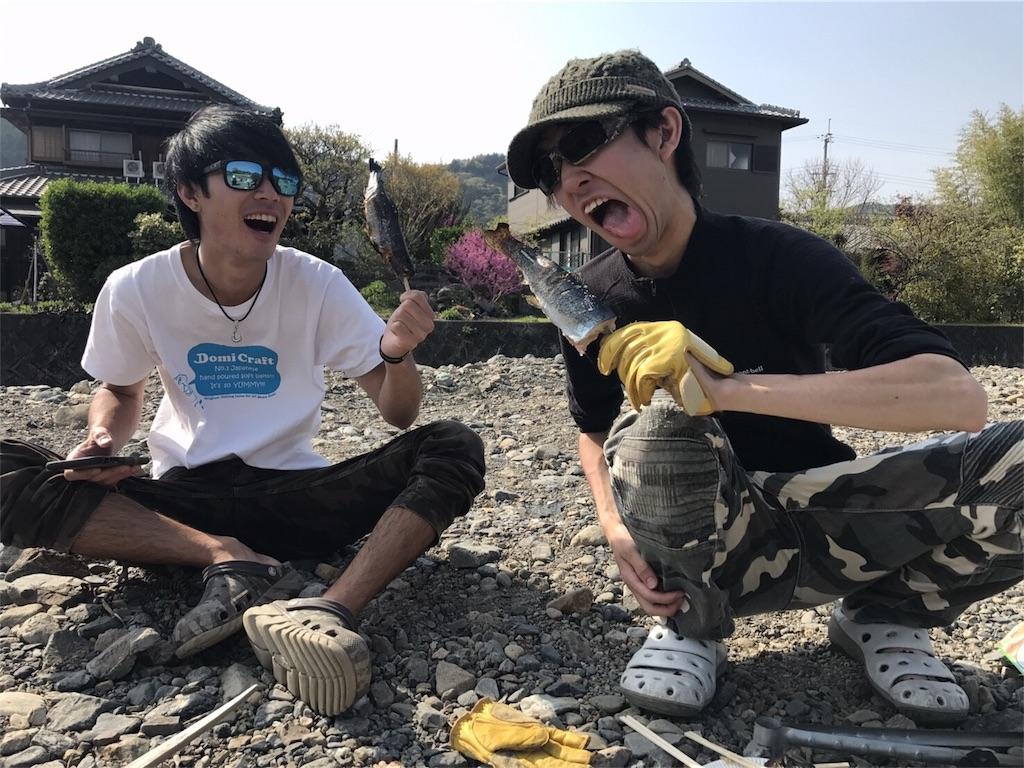f:id:fukuiyuta:20180421103022j:plain