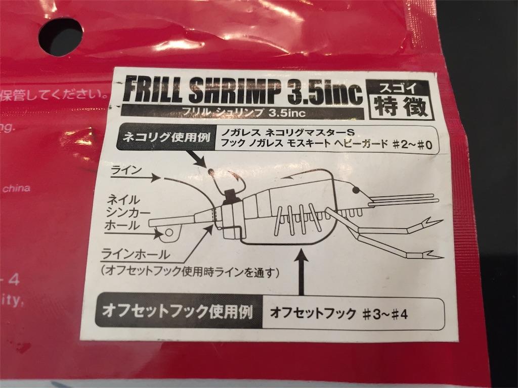 f:id:fukuiyuta:20180525095427j:plain