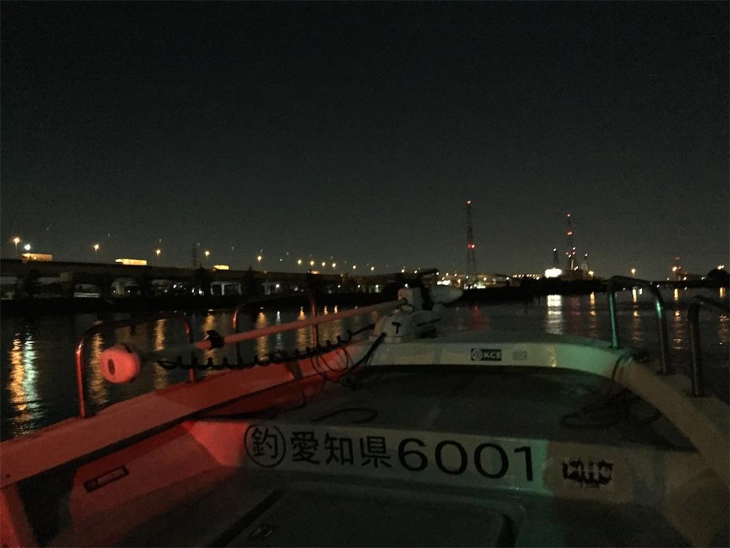 名古屋港シーバスガイドのキープキャスト