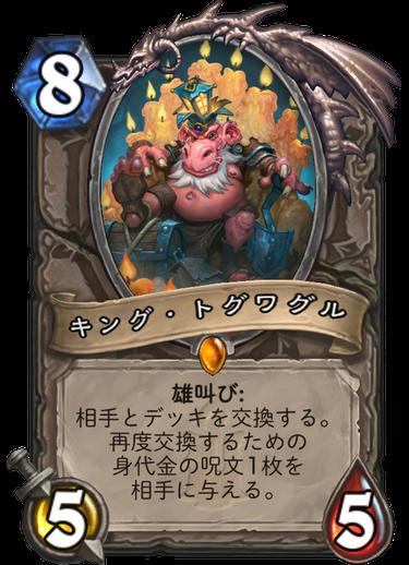 f:id:fukujiro0714:20190421234455p:plain