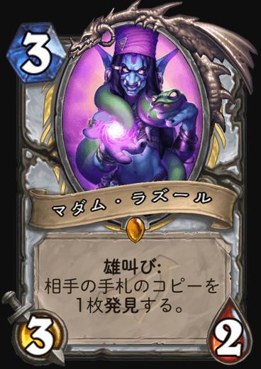 f:id:fukujiro0714:20190425215829p:plain