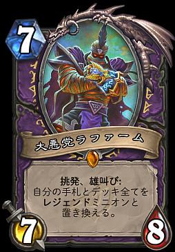 f:id:fukujiro0714:20190425220424j:plain