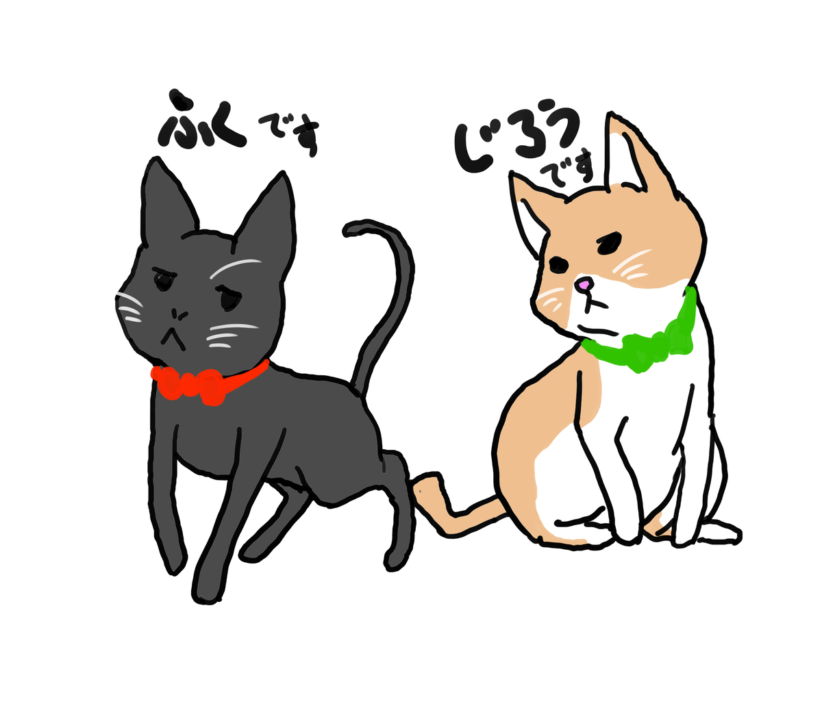 f:id:fukujiro0714:20190425230624j:plain