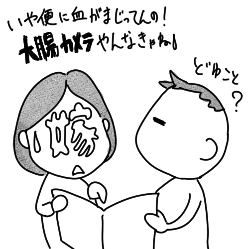 f:id:fukujiro0714:20190817162023j:plain