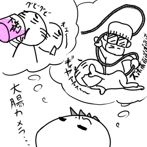 f:id:fukujiro0714:20190817162036j:plain