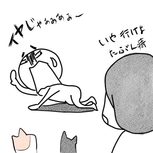 f:id:fukujiro0714:20190817162057j:plain
