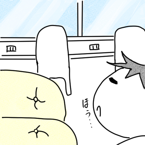 f:id:fukujiro0714:20190817162258j:plain