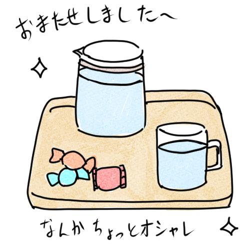 f:id:fukujiro0714:20190817162316j:plain
