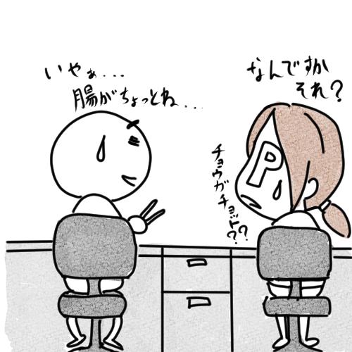 f:id:fukujiro0714:20190817162648j:plain