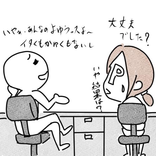 f:id:fukujiro0714:20190817162747j:plain