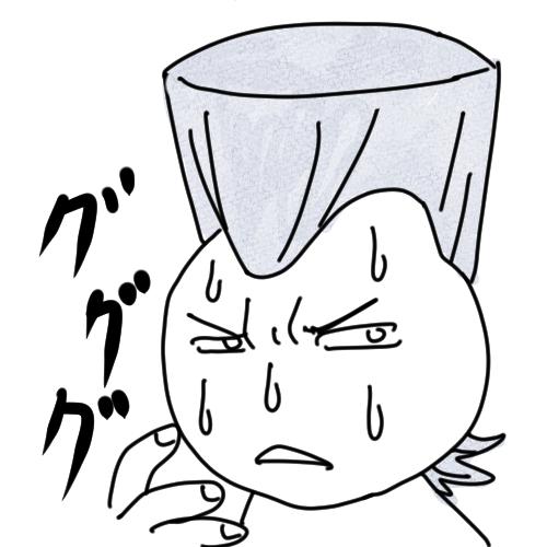 f:id:fukujiro0714:20190817165131j:plain