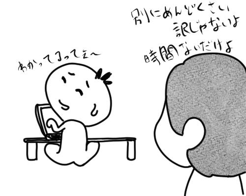 f:id:fukujiro0714:20190908151948j:plain