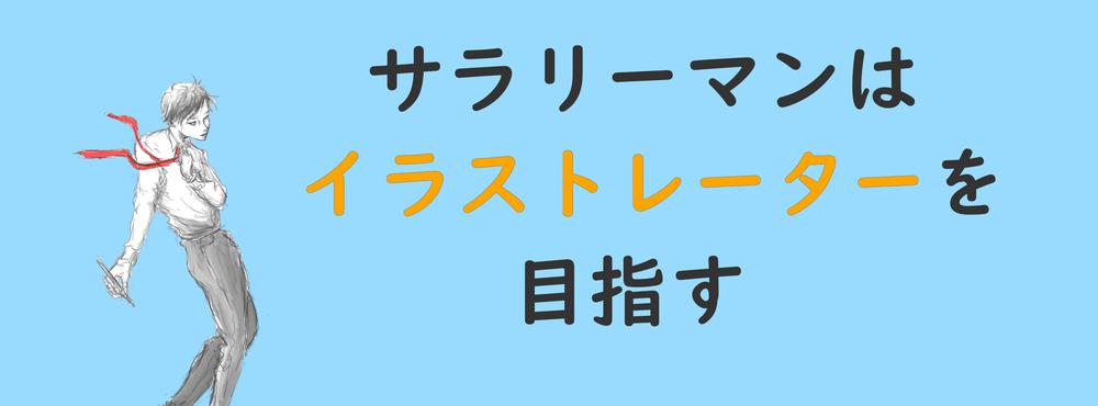 f:id:fukujiro0714:20191221162922j:plain