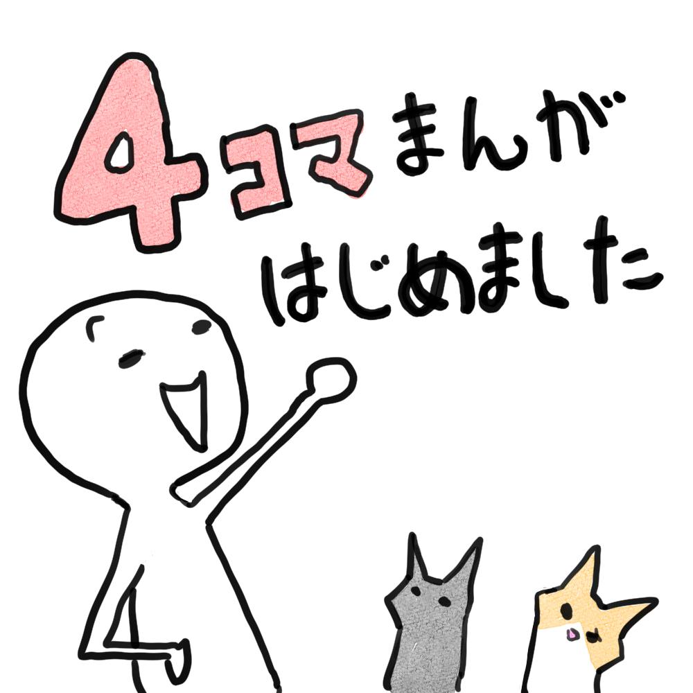 f:id:fukujiro0714:20200108213435j:plain