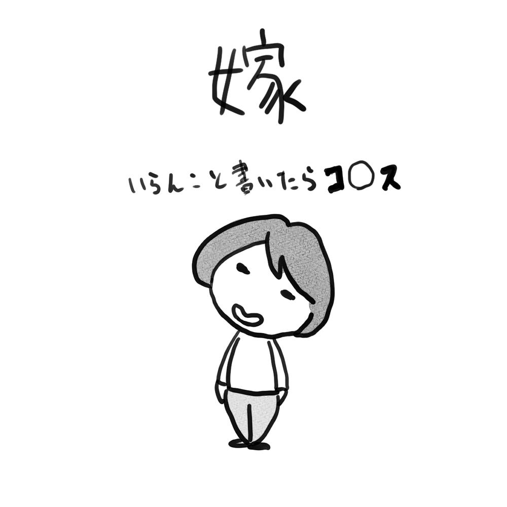 f:id:fukujiro0714:20200108213541j:plain