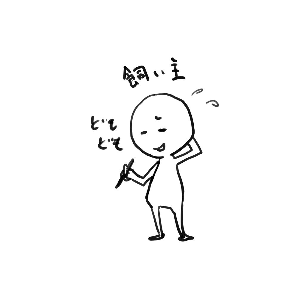 f:id:fukujiro0714:20200108213555j:plain