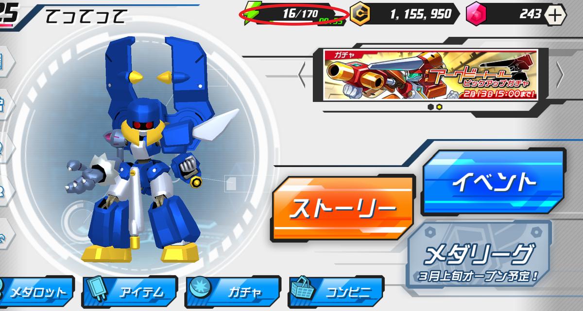 f:id:fukujiro0714:20200206220237p:plain