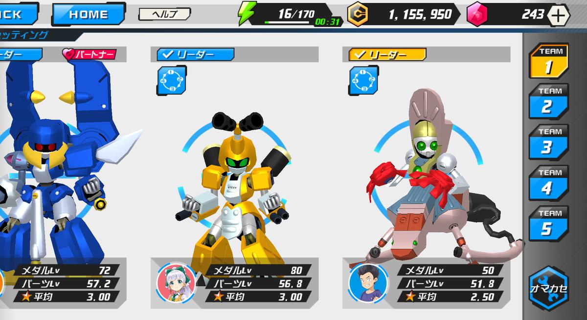f:id:fukujiro0714:20200206222152p:plain