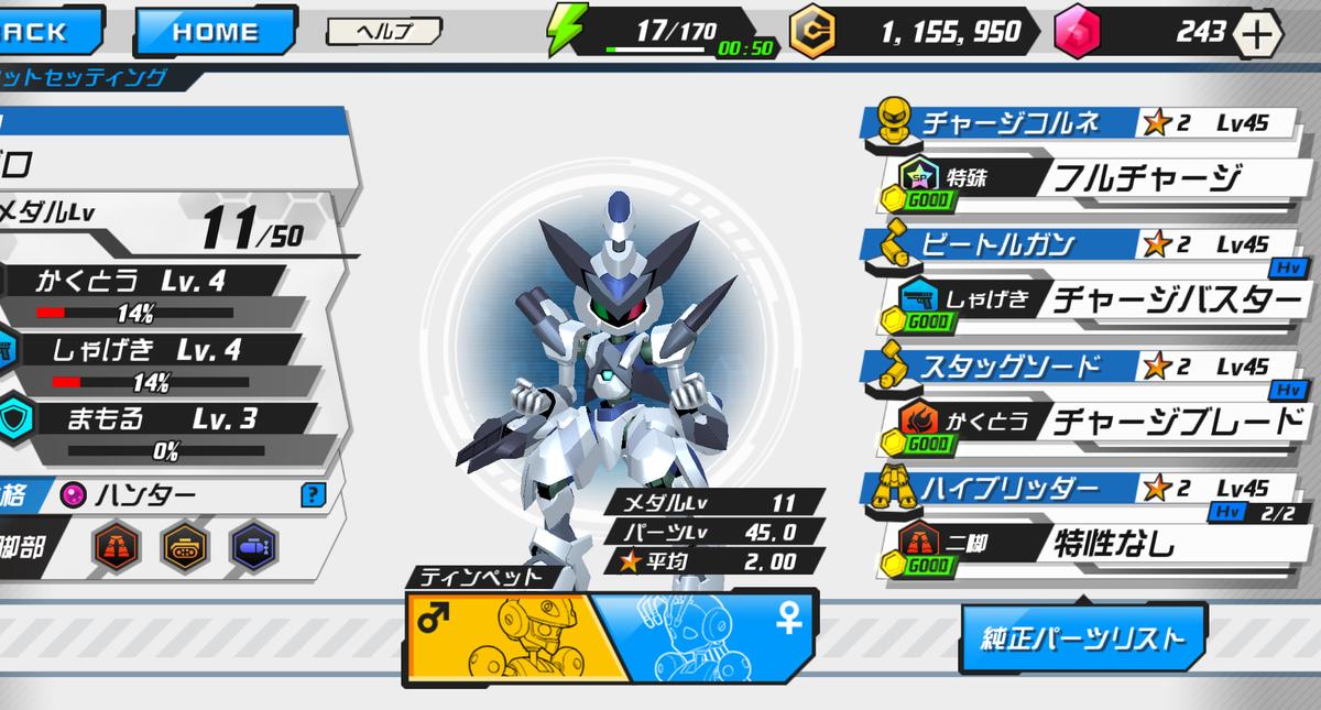 f:id:fukujiro0714:20200206222418p:plain