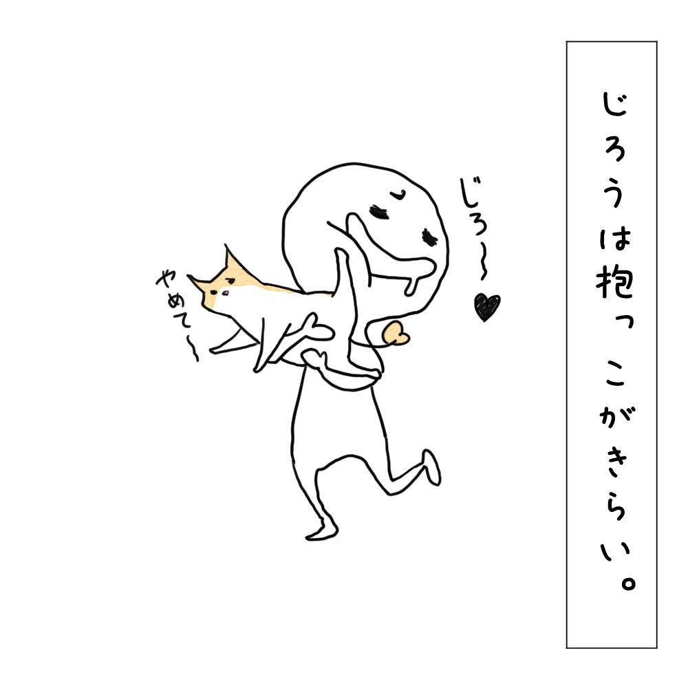 f:id:fukujiro0714:20200320231052j:plain
