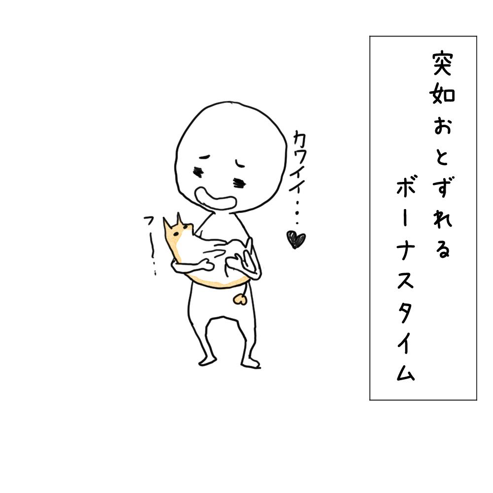 f:id:fukujiro0714:20200320231150j:plain