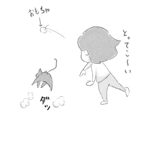 f:id:fukujiro0714:20200725143511j:plain
