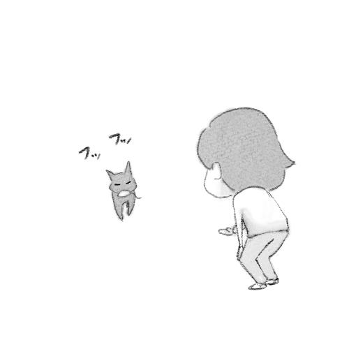 f:id:fukujiro0714:20200725143526j:plain