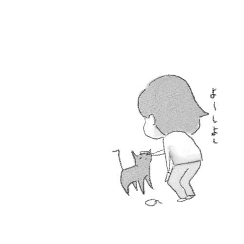 f:id:fukujiro0714:20200725143536j:plain