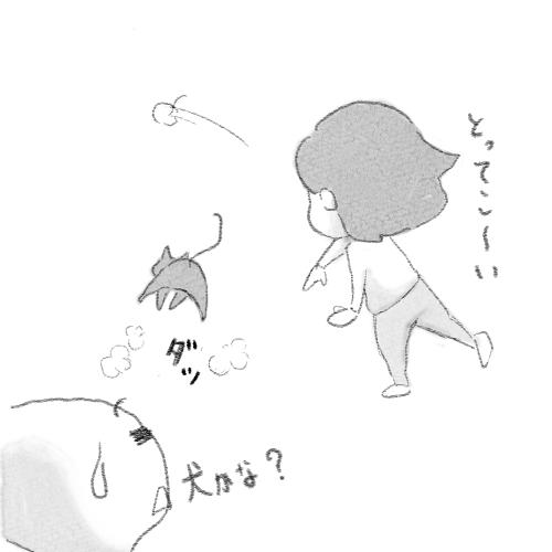 f:id:fukujiro0714:20200725143546j:plain