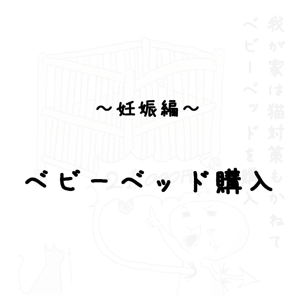 f:id:fukujiro0714:20200802175112j:plain