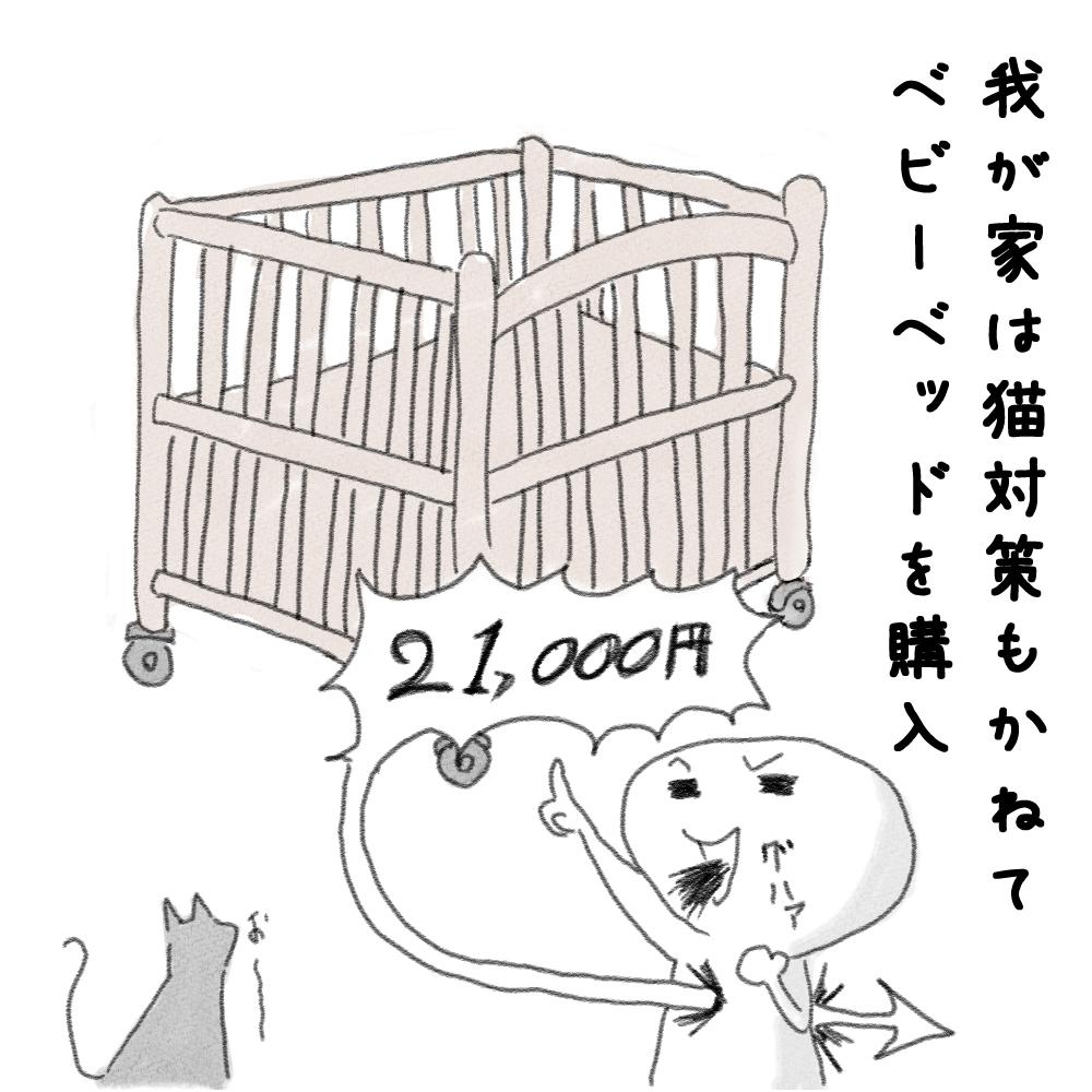 f:id:fukujiro0714:20200802175217j:plain