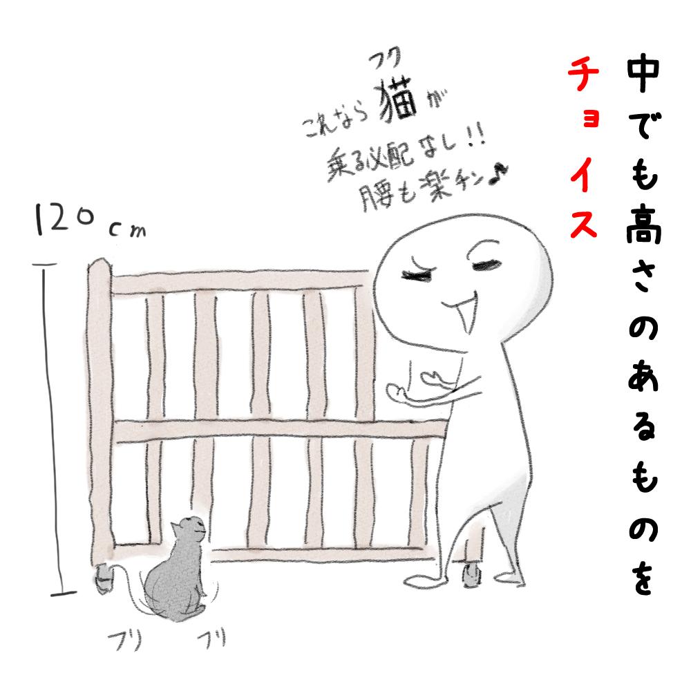 f:id:fukujiro0714:20200802175232j:plain