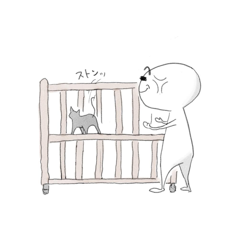 f:id:fukujiro0714:20200802175323j:plain