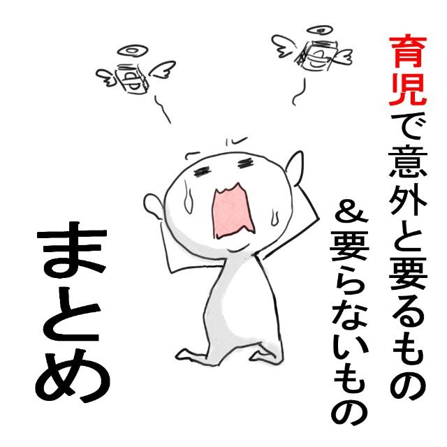 f:id:fukujiro0714:20200818092106j:image