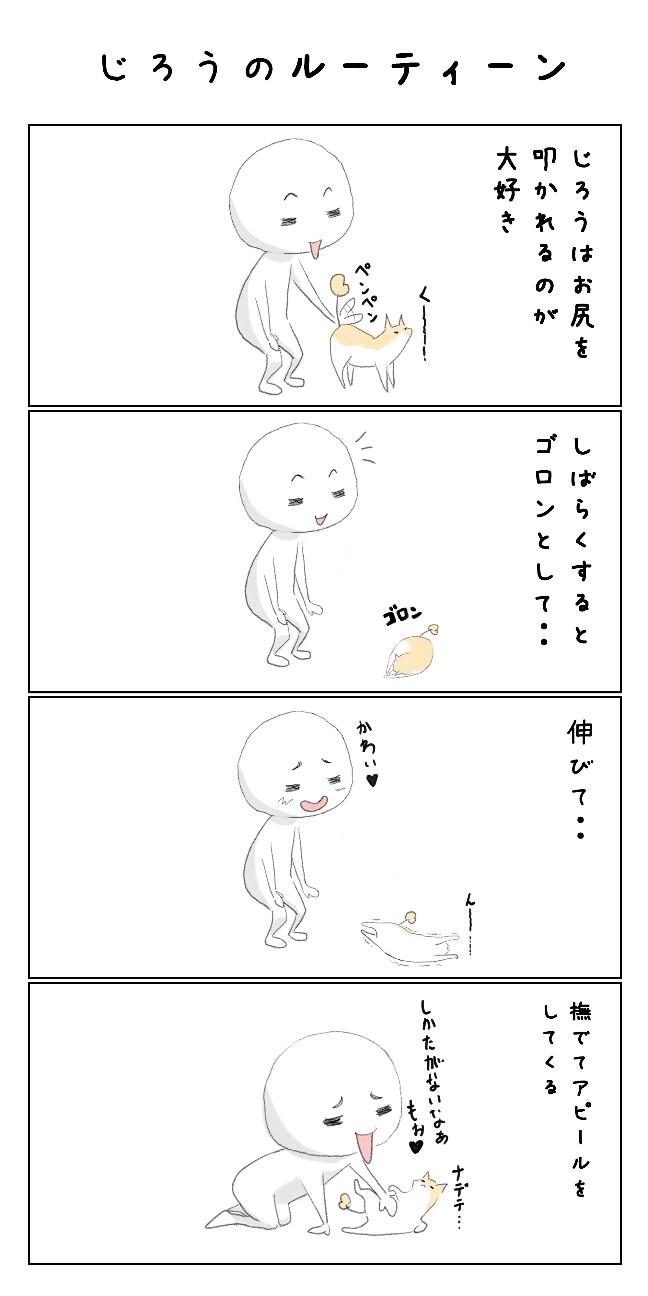 f:id:fukujiro0714:20200824155921j:image