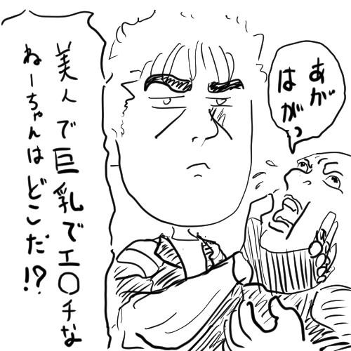f:id:fukujiro0714:20200929140148j:image