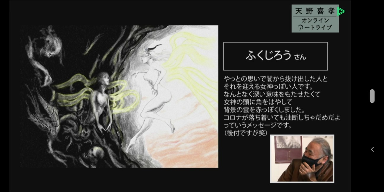 f:id:fukujiro0714:20210208162039j:image