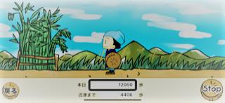 f:id:fukukai36:20190718105257p:plain