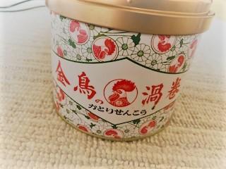 f:id:fukukai36:20190803094145j:plain