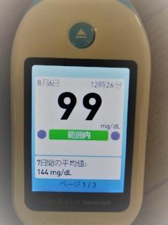 f:id:fukukai36:20190811104948j:plain