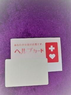 f:id:fukukai36:20190903084528j:plain