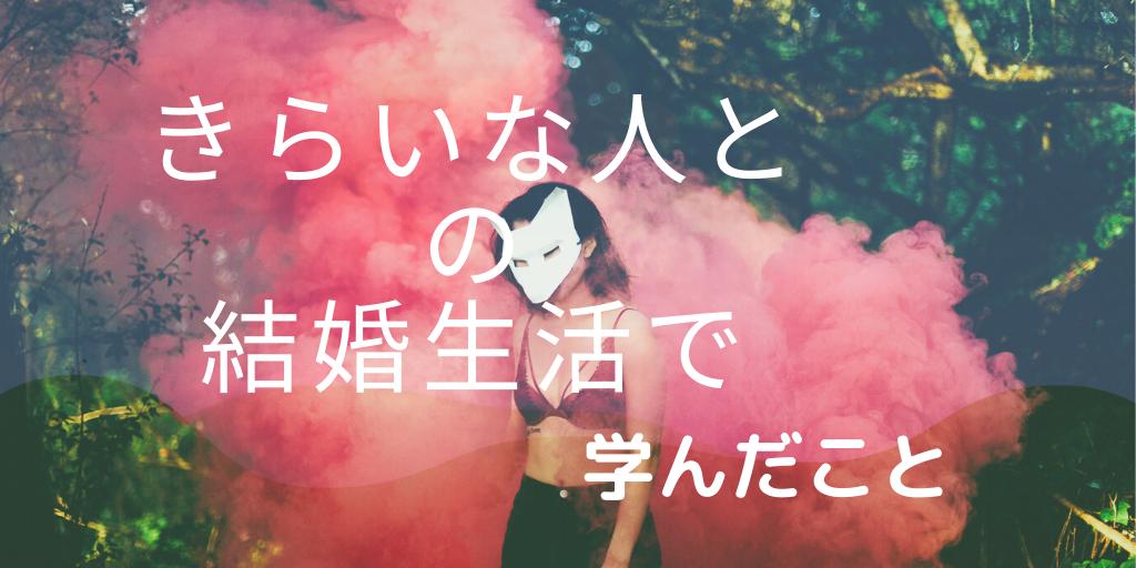 f:id:fukukai36:20200403212342p:plain