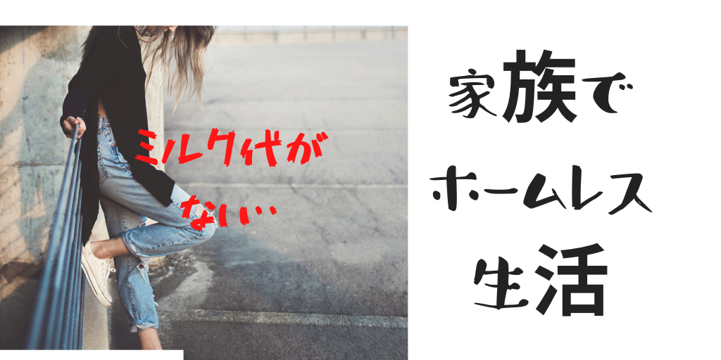 f:id:fukukai36:20200411010148p:plain