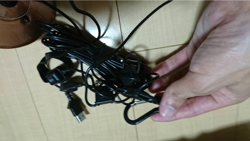 f:id:fukukichi:20200823133206j:image