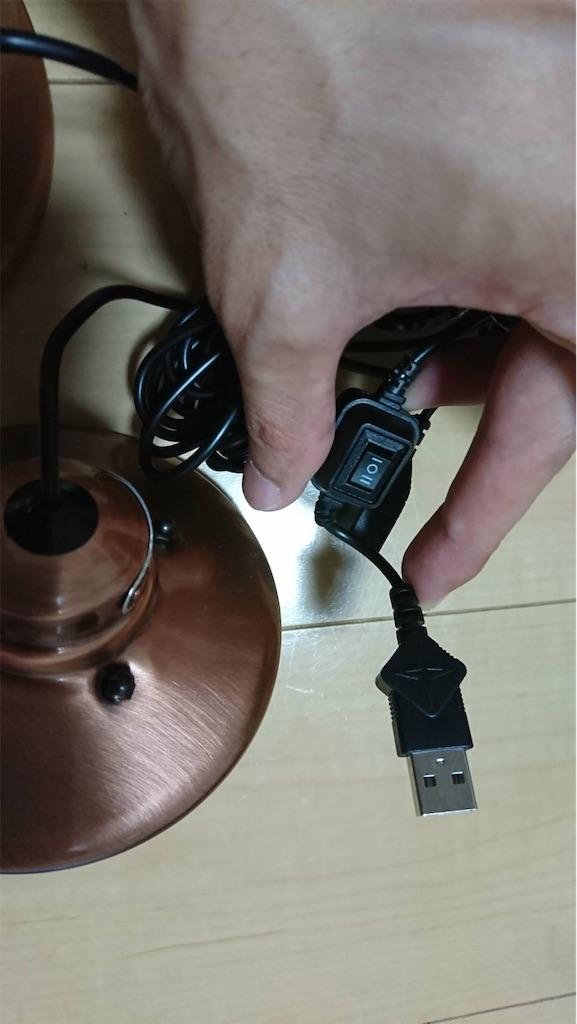 f:id:fukukichi:20200823133215j:image