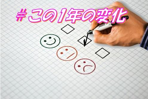 f:id:fukuko-parallel-work:20210214130145j:plain