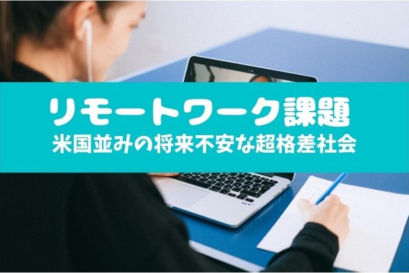 f:id:fukuko-parallel-work:20210221115008j:plain