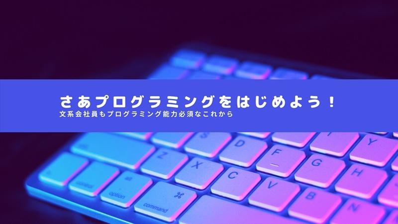 f:id:fukuko-parallel-work:20210221115338j:plain