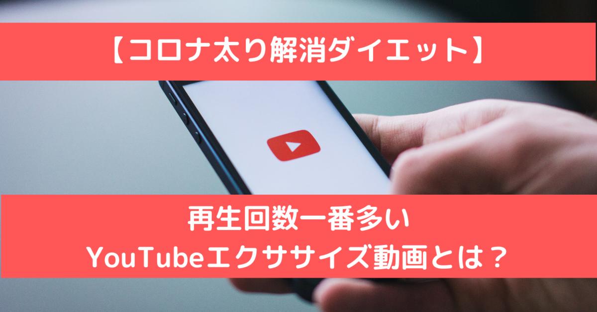 f:id:fukuko-parallel-work:20210227112055p:plain