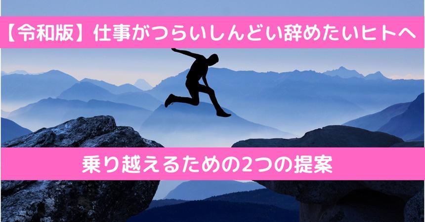 f:id:fukuko-parallel-work:20210313224058j:plain